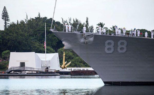 防备共军导弹? 美导弹驱逐舰将装备雷射武器
