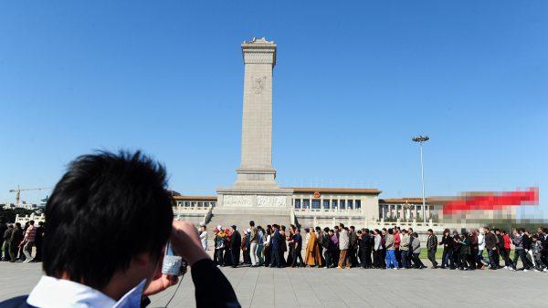 天安门前藏玄机 网爆毛泽东纪念堂的风水黑幕