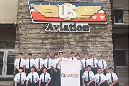 21岁中国飞行员在美航校自杀 知情人:中共有协议