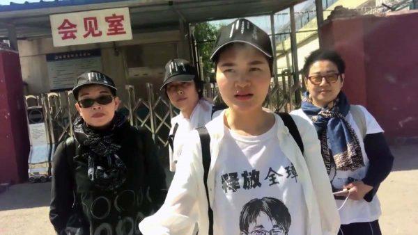 """王全璋首次""""现身""""视频 精神状况堪忧"""