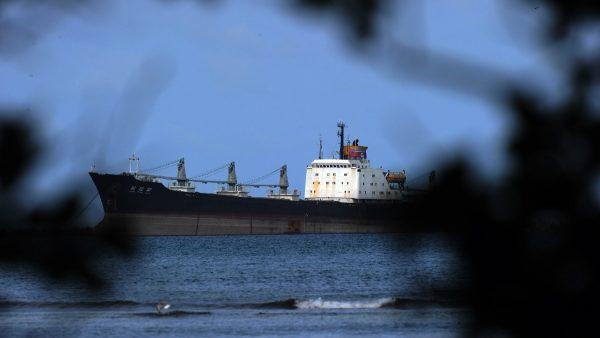 美回应平壤发射导弹 扣押朝走私货船