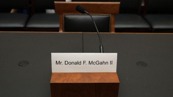 前白宮顧問抵制聽證 眾院威脅訴諸法院