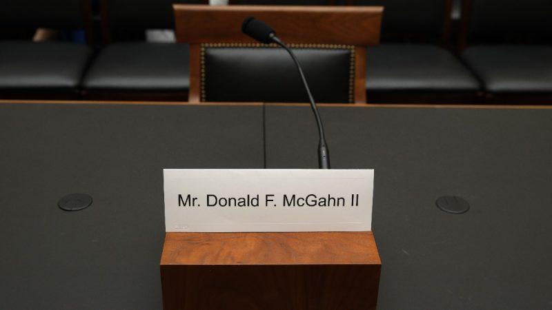前白宫顾问抵制听证 众院威胁诉诸法院
