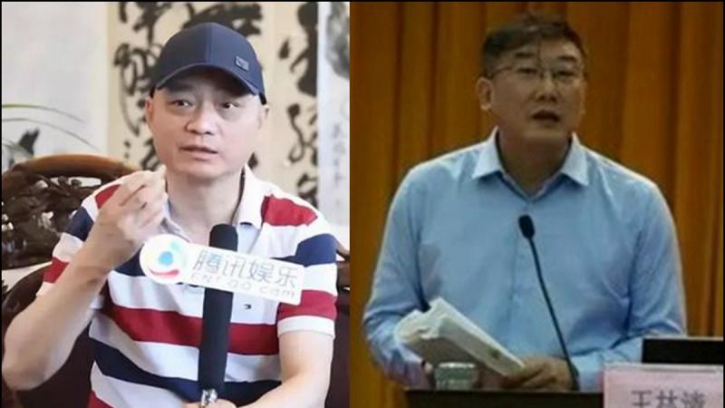 诡异!美国刚加关税 王林清被立案崔永元道歉