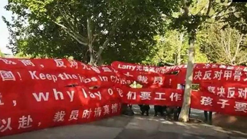 美国软体巨头甲骨文大裁员 关闭中国研发中心