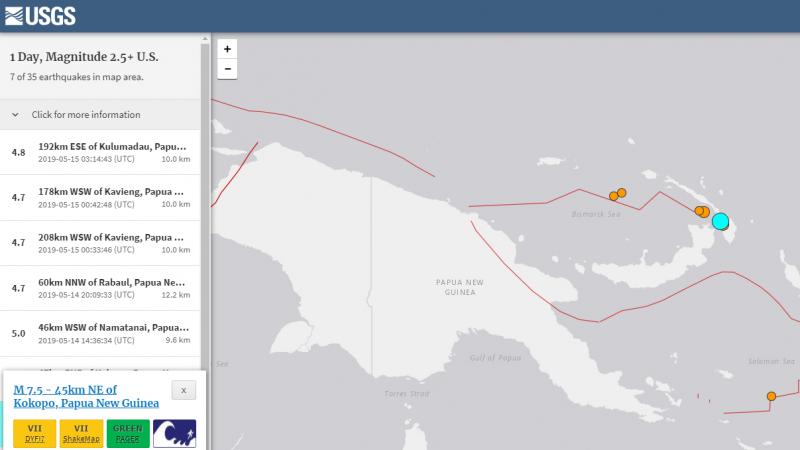 巴新外海7.5強震 深度僅10公里 尚無重大災情消息