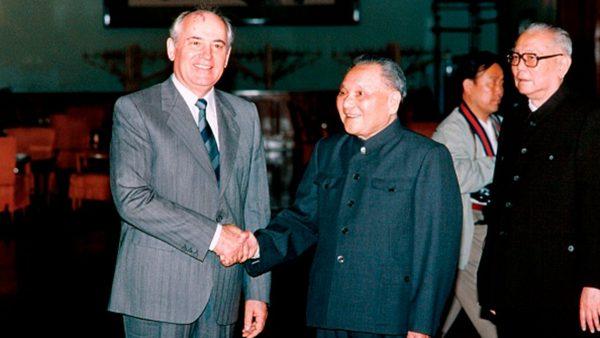 揭秘:戈爾巴喬夫訪華 恰遇鄧小平「政變」