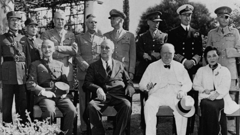 蒋介石一句话 让日本王朝得以流传至今