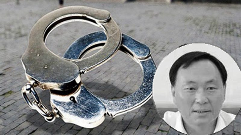 吉林原副检察长吴长智被起诉 疑涉央视两主持人