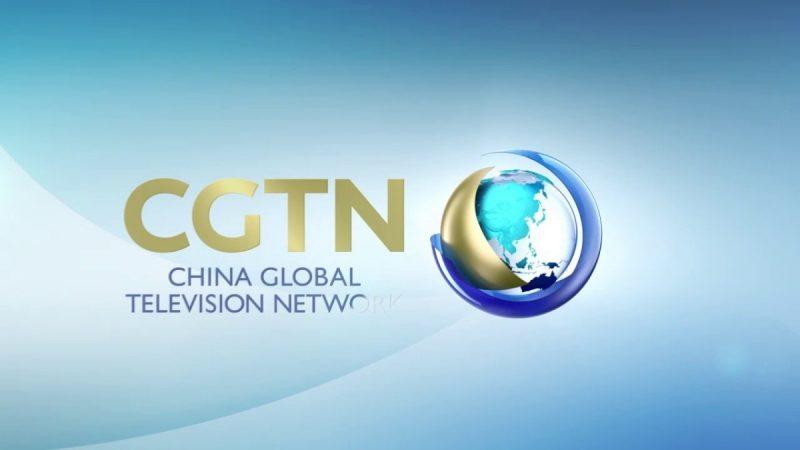 中共大外宣播电视认罪涉违法 英调查恐吊销执照