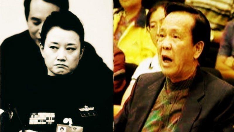 副国级高官被快速处死 传与宋祖英有关