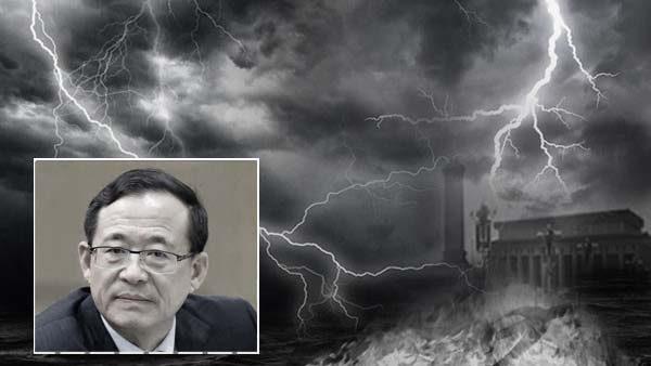 敏感时刻 前证监会主席刘士余被调查