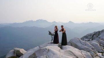 奏出「新高度」 好聽的山頂音樂會