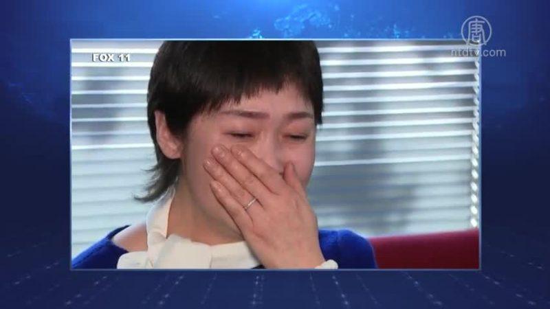 周晓辉:福克斯重磅报导让北京如坐针毡