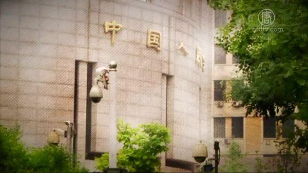 川普加税打乱中共阵脚 北京强刺激金融维稳引鸩止渴?