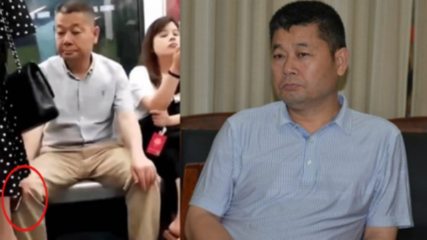 渣男地鐵偷拍女子裙底被抓 新華社官員身份曝光
