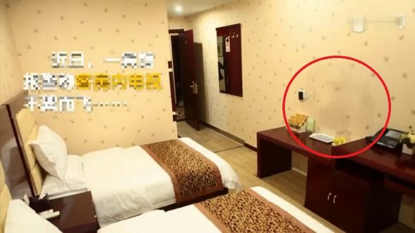 上海賓館奇葩一幕 電視被房客「打包」帶走