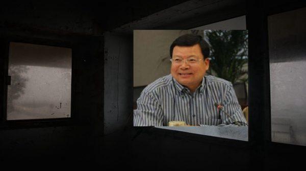 西安贪官境外嫖妓被通报 中共前领导人也干过