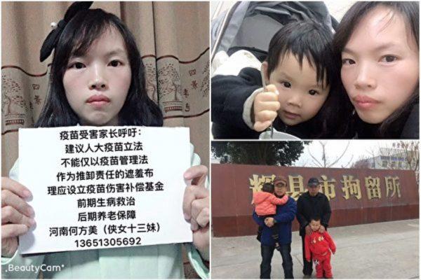 疫苗致残女孩的儿童节:医院康复 妈妈坐牢