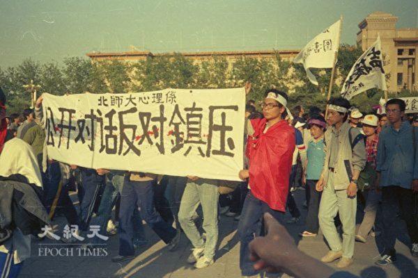 30年了 北京人鏡頭下的89六四前夕(上)