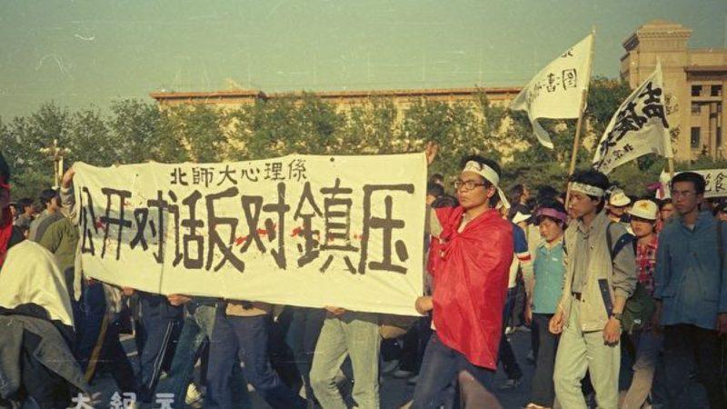 30年了 北京人镜头下的89六四前夕(上)