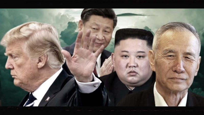 密件泄金正恩误判 2月川金会意在确认拥核国