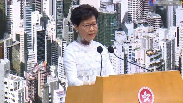 """香港发布重大消息 逃犯条例被判""""无期"""""""