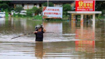 大陆南方东北洪灾 山体滑坡 数十人死亡