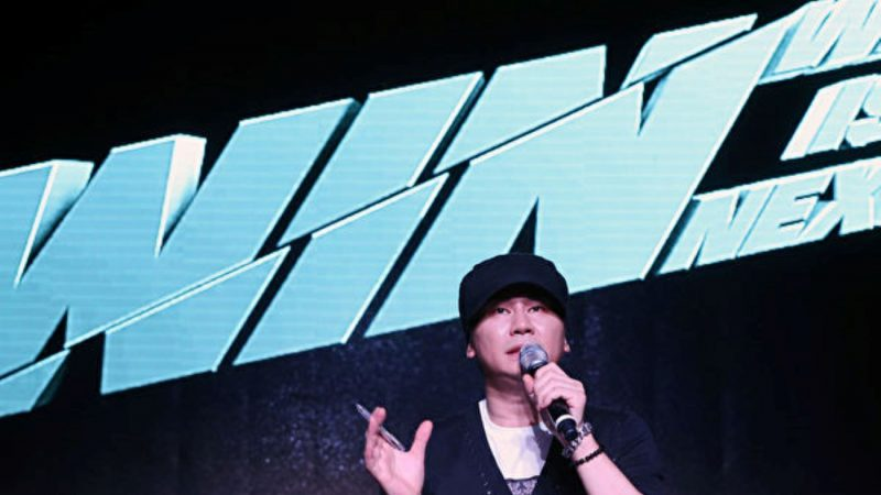 YG娛樂負責人梁鉉錫卸職 盼公司盡快穩定