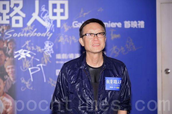 香港电影导演会发公开信 要求港府撤回恶法