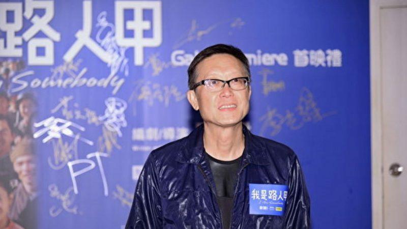 香港電影導演會發公開信 要求港府撤回惡法
