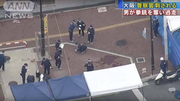 大阪员警遇刺配枪被夺 凶嫌逃逸社区如临大敌