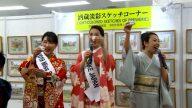 日本酒博覽 一次網羅日本甘醇