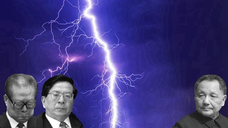 揭秘:江曾设离间计 邓小平中招 杨尚昆倒台