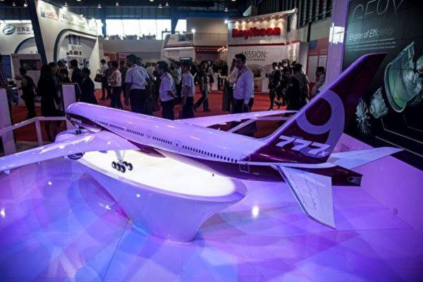 波音777X新機翼亮相 翼尖可折疊成首例