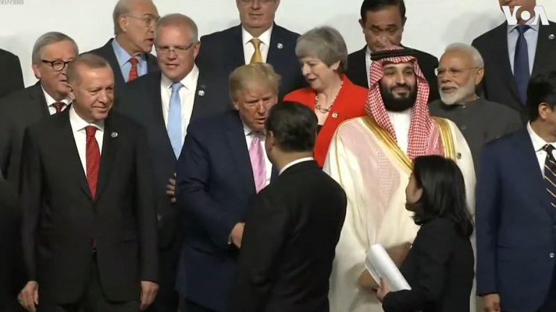 G20峰会:习近平主动握手 川普眉头紧锁(视频)