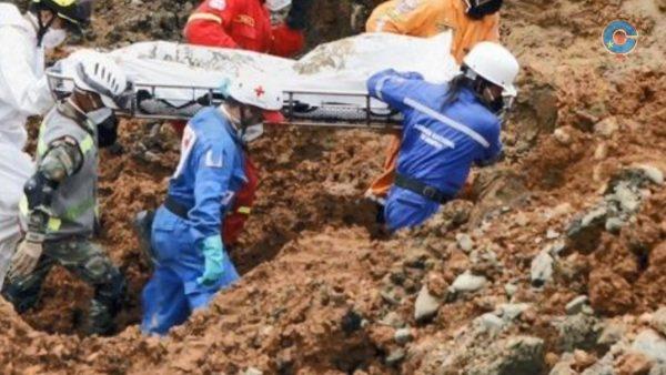 刚果铜矿场坍塌 恐43名矿工丧命