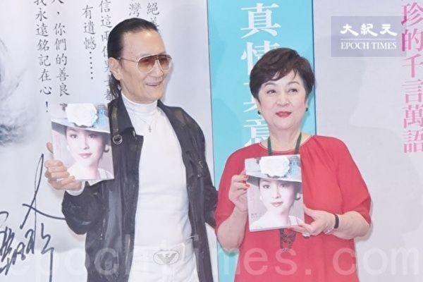 離別42年後再聚首 甄珍與謝賢合唱敘舊