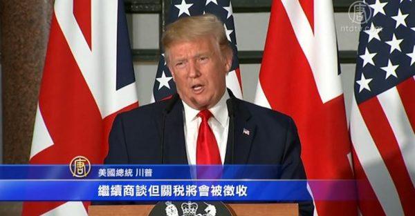 3000亿关税来袭 川普要学里根彻底改变中国 北京再强调奉陪到底,山雨欲来,酷暑严冬冷暖自知