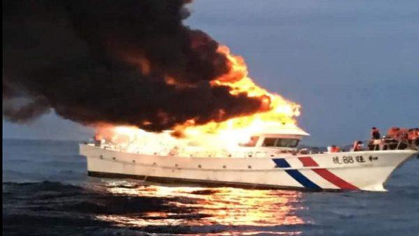 台湾海钓船起火燃烧 30人跳船逃生1男昏迷