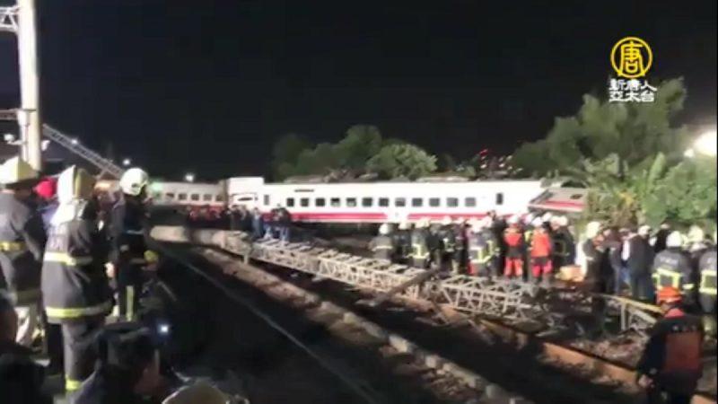 普悠瑪翻車事故 台鐵求償日商遭打回票