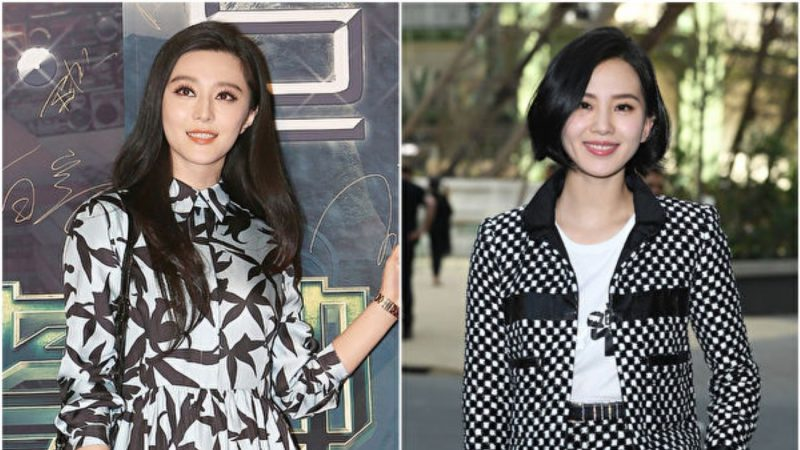 范冰冰再贏肖像權官司 劉詩詩告網民獲賠10萬