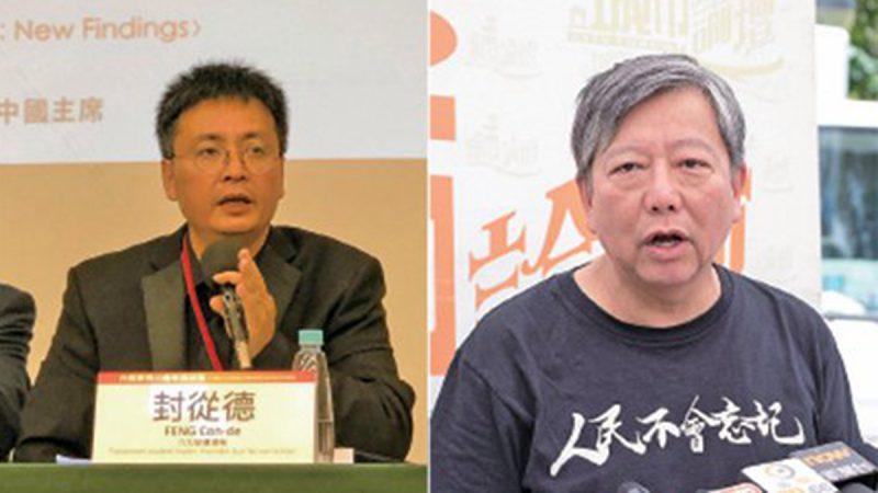 中共控制香港海關 一些人進港被拒絕