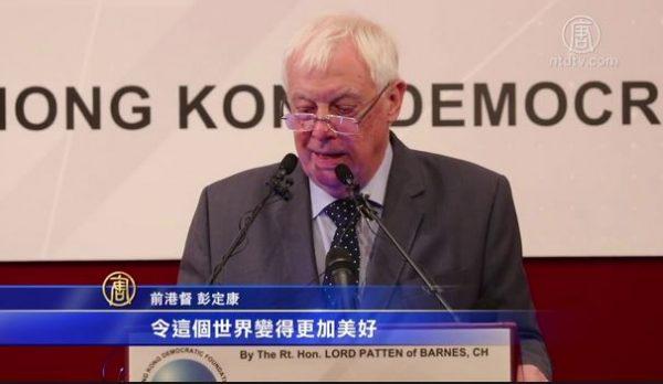 中共強推《逃犯條例》 前港督:破壞香港法治