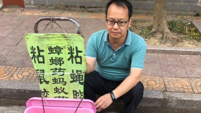709案律師劉曉原 被迫上街擺地攤