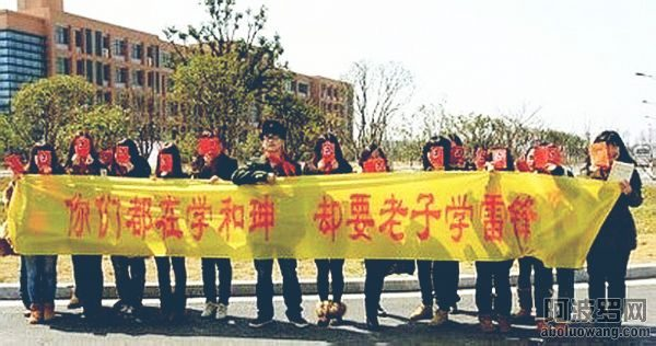 楊雲笛:在中國,有這樣兩種人