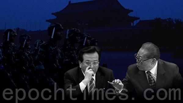王友群:曾慶紅禍亂香港的深層原因