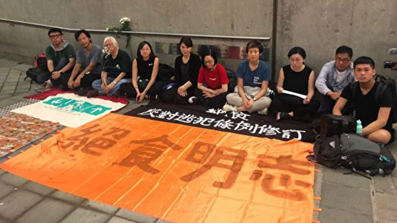香港全城反恶法获胜!《逃犯条例》延后审议