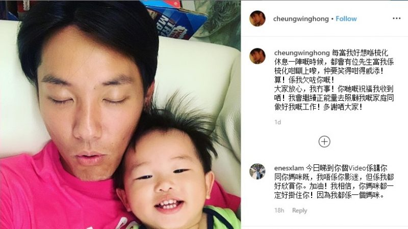 张颕康坚持不取艺名 背后原因催泪