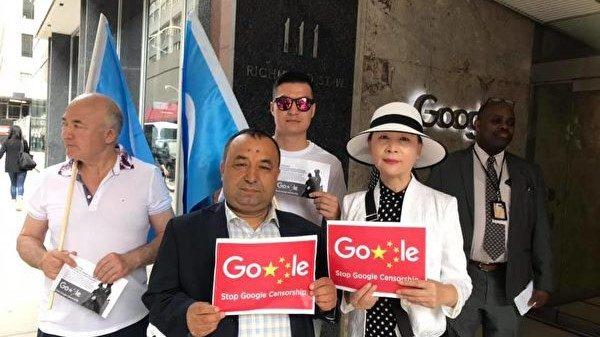 戈壁東:谷歌的拒絶承諾放棄「蜻蜓計劃」細思極恐